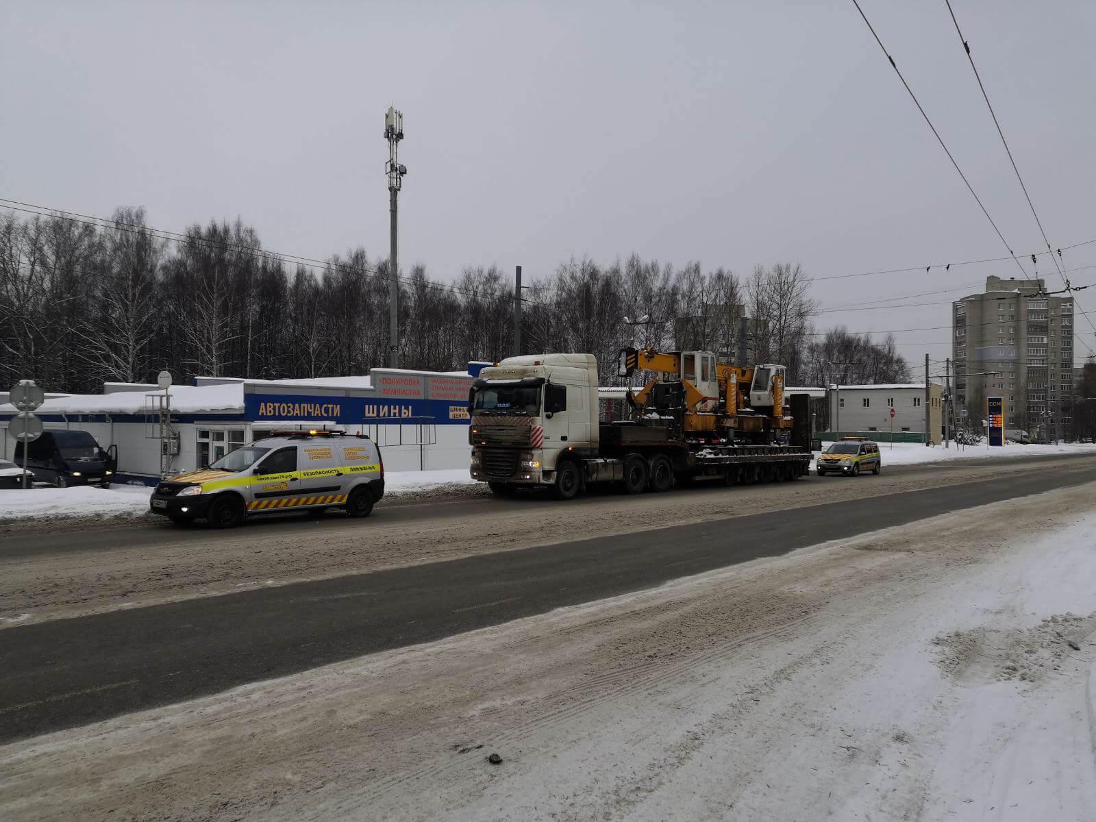Перевозка СВУ В г. Москва